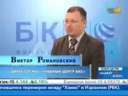 FOREX.Video_obuchenie-11.Torgovlya_vnutri_dnya